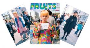 fruitsimage (1)
